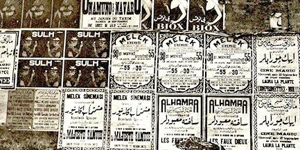 osmanlı-sinema