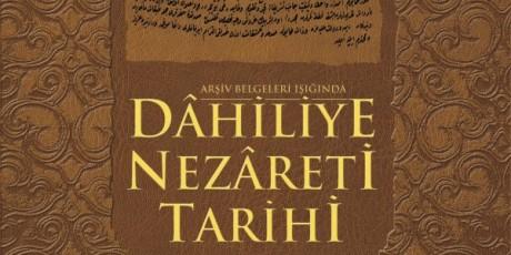 Dahiliye-nezareti-tarihi-2-600x394