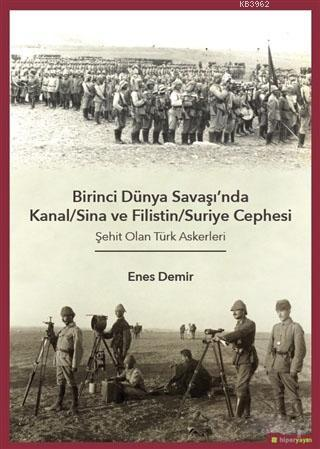 Enes Demir - I. DS